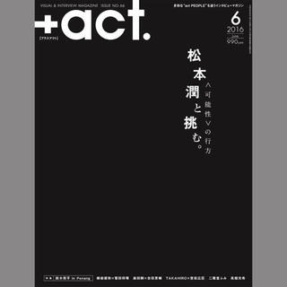 アラシ(嵐)の【美品】+act.✧No.66 嵐・松本潤『99.9 -刑事専門弁護士-』(音楽/芸能)