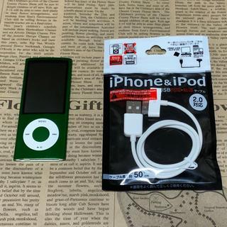 iPod nano 5世代 16GB (送料込み)
