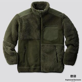 ユニクロ(UNIQLO)のUNIQLO ユニクロ Engineered Garments フリース(ブルゾン)