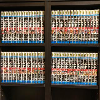 アキタショテン(秋田書店)の弱虫ペダル 全1〜68巻 全巻セット 最新刊(全巻セット)