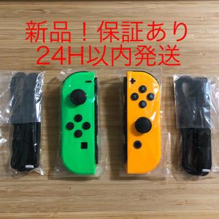 Nintendo Switch - 【新品】joy-con ネオングリーン & ネオンオレンジ セット