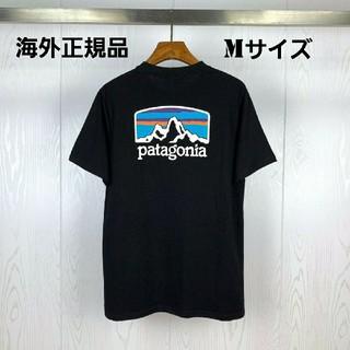 patagonia - 海外正規品 即日発送 patagonia 半袖Tシャツ ブラック Mサイズ