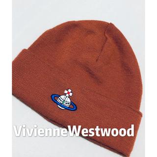 Vivienne Westwood - ニット帽 ヴィヴィアンウエストウッド 美品