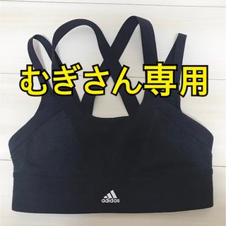 アディダス(adidas)のadidas スポーツブラ(ブラ)