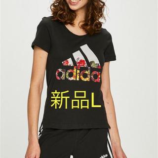 adidas - 最終処分 新品L adidas アディダス W 半袖 フラワーTシャツ