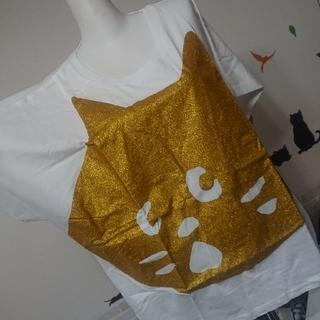 Ne-net - ネネット Né-net にゃー 未着用 にゃー BIG Tシャツ