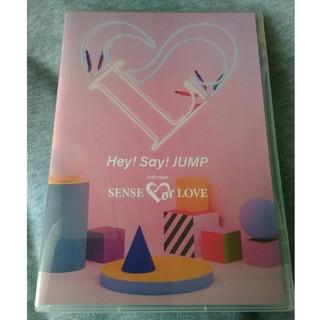 Hey! Say! JUMP - Hey! Say! JUMP LIVE TOUR SENSE or LOVE