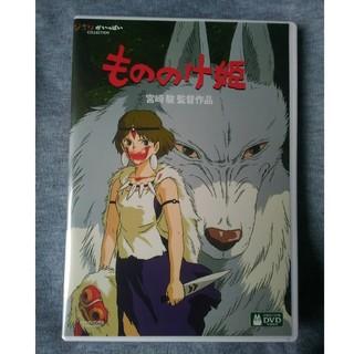 ジブリ - もののけ姫 デジタルリマスター版 DVD