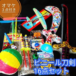 Disney - お祭り 縁日 おもちゃ 日本刀 剣 セット オマケ3点付き