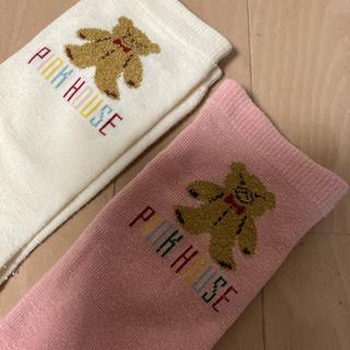 ピンクハウス(PINK HOUSE)のピンクハウスソックス2足(ソックス)