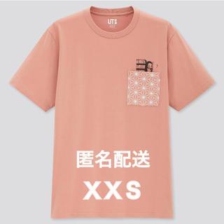 UNIQLO - ユニクロ UT 鬼滅の刃 ねずこ Tシャツ XXS 禰豆子