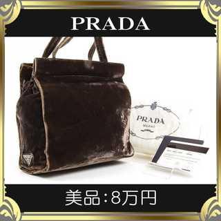 PRADA - 【真贋査定済・送料無料】プラダのハンドバッグ・美品・本物・希少・パーティ