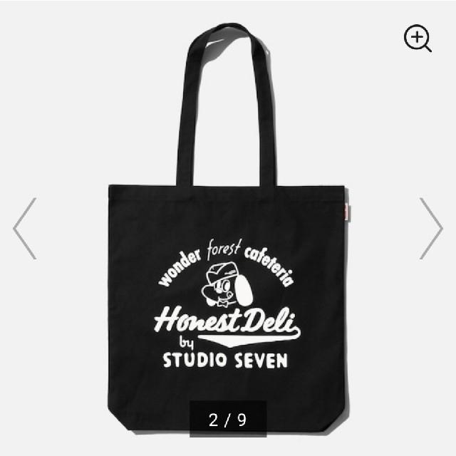 GU(ジーユー)のGU STUDIO SEVEN  キャンバストートバッグ メンズのバッグ(トートバッグ)の商品写真