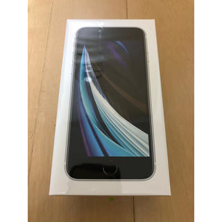 iPhone - 新品iPhone SE(第2世代) 64GB ホワイトSIMフリー