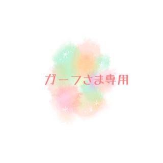 Disney - 909♡グラス