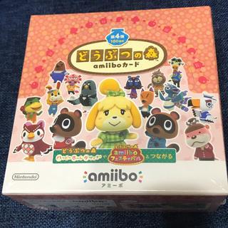 Nintendo Switch - 【新品未開封】どうぶつの森 amiiboカード 4弾 1BOX (50パック)