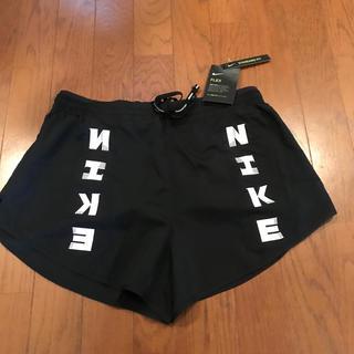 NIKE - 【未使用】⭐️ NIKEランニングショートパンツ⭐️