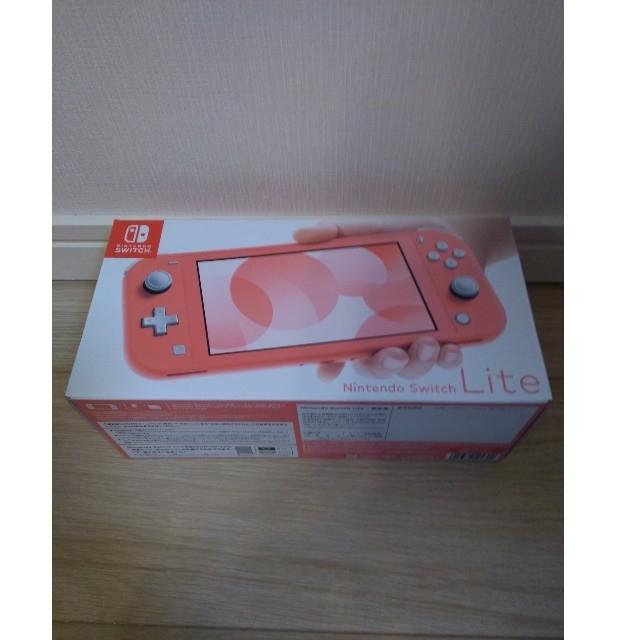 Nintendo Switch(ニンテンドースイッチ)の新品未開封 スイッチライト ピンク コーラル 本体 Switch Lite エンタメ/ホビーのゲームソフト/ゲーム機本体(携帯用ゲーム機本体)の商品写真
