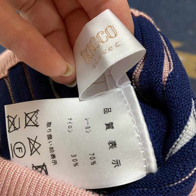 tocco(トッコ)のtocco closet ニットスカート レディースのスカート(ひざ丈スカート)の商品写真