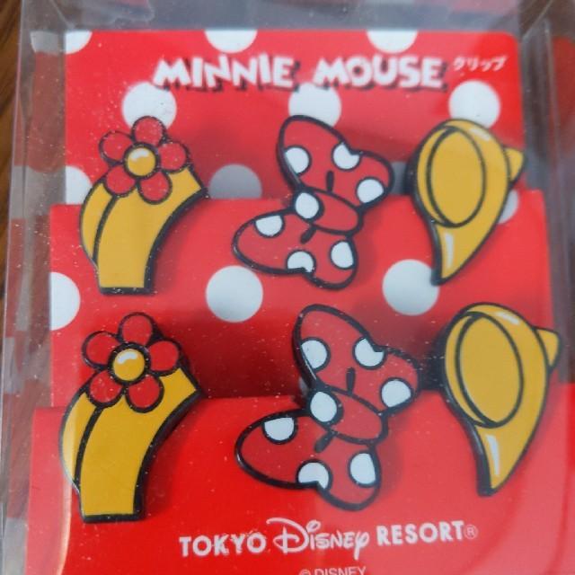 Disney(ディズニー)のディズニーリゾートクリップ エンタメ/ホビーのおもちゃ/ぬいぐるみ(キャラクターグッズ)の商品写真