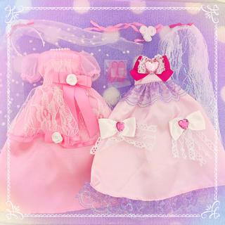 リカちゃん♡ウェディングドレス♡コーデセット♡