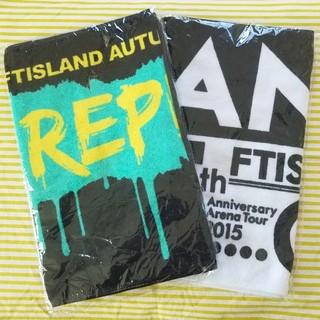 エフティーアイランド(FTISLAND)のもんちっち様専用 FTISLAND タオル 2枚セット(その他)