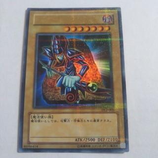 ユウギオウ(遊戯王)の遊戯王 ブラックマジシャン DL2パラレルレア(シングルカード)