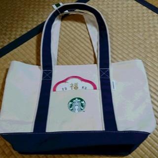 スターバックスコーヒー(Starbucks Coffee)の⭐スタバ 福袋 トートバック⭐(トートバッグ)