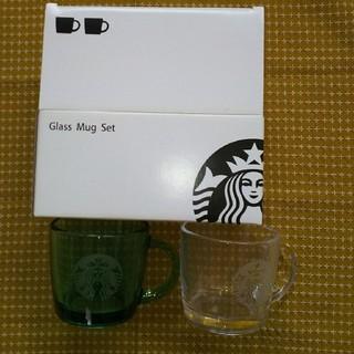 スターバックスコーヒー(Starbucks Coffee)のスタバ 福袋 マグセット(グラス/カップ)