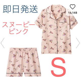 GU - 新品★GU サテンパジャマ  スヌーピー  ピンク  S★ピーナツ