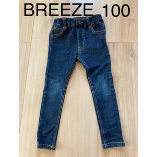 BREEZE - ブリーズデニム 100 男女兼用 女の子 男の子