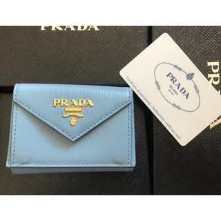 PRADA - PRADA★1MH021/極ミニ財布「3折」: ベイビーブルー