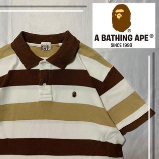 アベイシングエイプ(A BATHING APE)の  美品 a bathing ape ボーダー ワンポイント ポロシャツ(ポロシャツ)