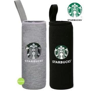 スターバックスコーヒー(Starbucks Coffee)のスターバックス ペットボトルカバー 2コ 黒灰(弁当用品)