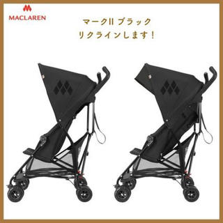 Maclaren - マクラーレン マーク2