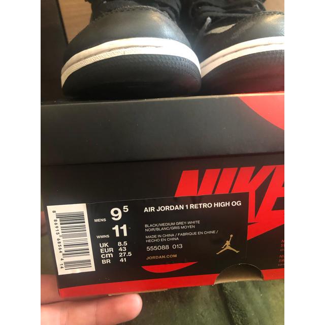 NIKE(ナイキ)のNIKE AIR JORDAN1 RETRO HIGH OG shadow メンズの靴/シューズ(スニーカー)の商品写真