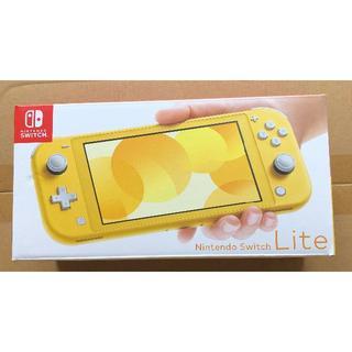 任天堂 - 本日発送 新品未使用 国内版 Nintendo Switch Lite イエロー