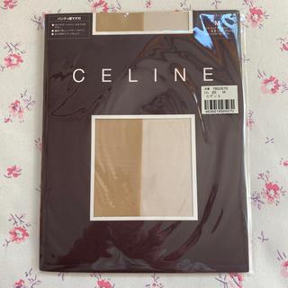 セリーヌ(celine)のセリーヌ パンティストッキング1組(タイツ/ストッキング)