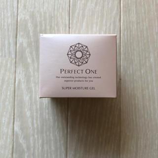 パーフェクトワン(PERFECT ONE)のパーフェクトワン スーパーモイスチャージェル(オールインワン化粧品)