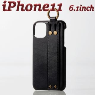 エレコム(ELECOM)のiPhone 11ケース ソフトレザー オープン イタリアン (ネロ)(iPhoneケース)