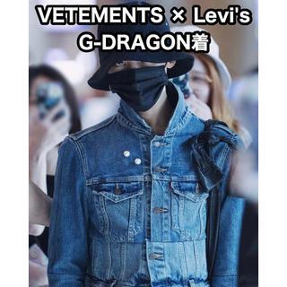 最安値 17SS VETEMENTS Levi's 再構築 デニムジャケット L