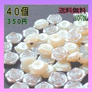 プラスチック ホワイトパールバラカボション 40コ入り(各種パーツ)