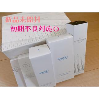 【未開封⁑初期不良対応有】ミュゼ 脱毛器 (ボディケア/エステ)