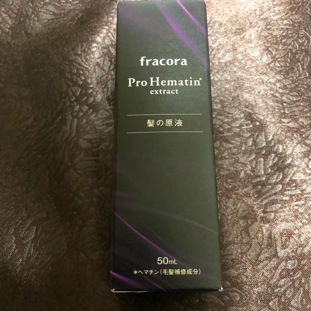 フラコラ プロヘマチン髪の原液50ml 新品未開封 コスメ/美容のヘアケア/スタイリング(ヘアケア)の商品写真