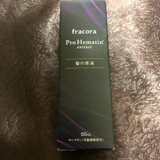 フラコラ プロヘマチン髪の原液50ml 新品未開封