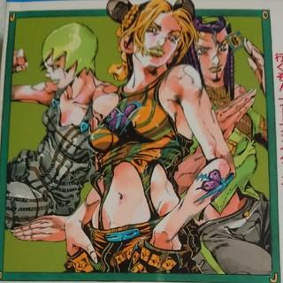ストーンオーシャン 4(少年漫画)