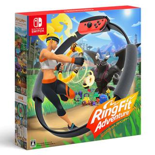 ニンテンドースイッチ(Nintendo Switch)のリングフィット アドベンチャー Nintendo Switch【即日発送】(家庭用ゲームソフト)