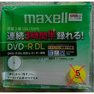 マクセル(maxell)のDVD-R DL 2枚(その他)