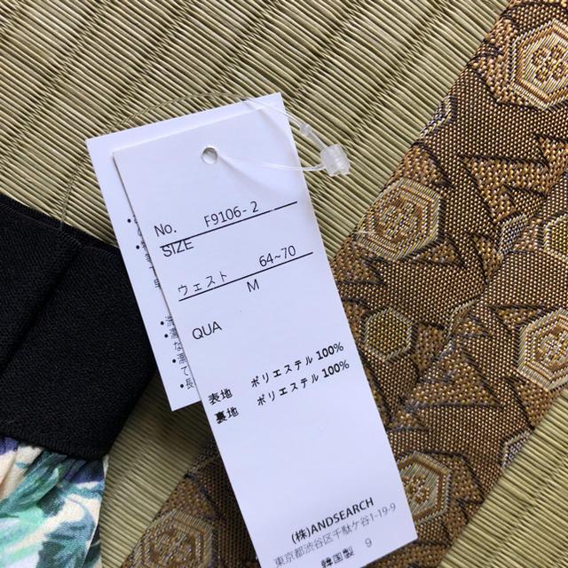 Solberry(ソルベリー)のファニーカンパニー ボタニカル柄スカート M レディースのスカート(ひざ丈スカート)の商品写真