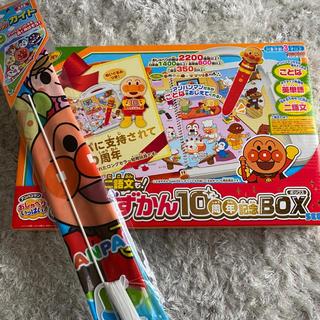SEGA - アンパンマン おもちゃ おしゃべりいっぱいことばづかん